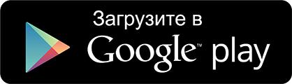 ФСИН-24 - Доступно в Google Play